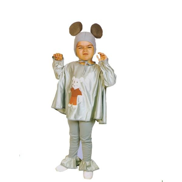 disfraz ratoncito infantil - DISFRAZ DE RATONCITO INFANTIL